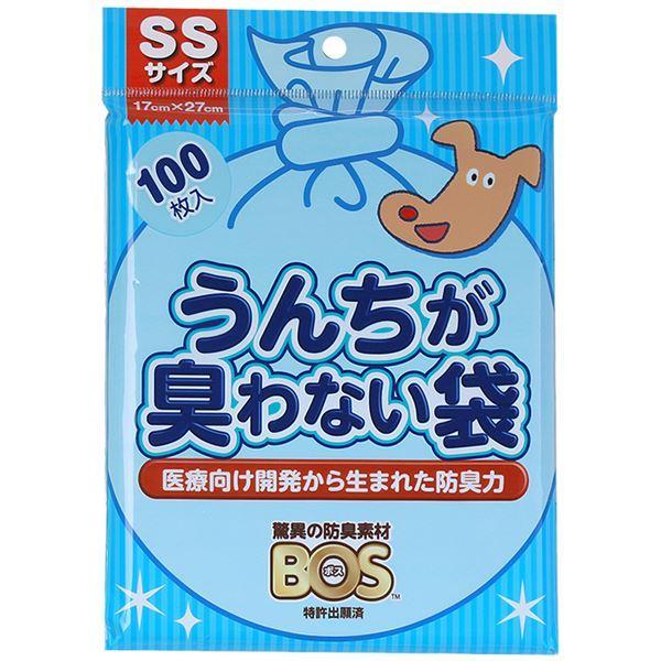 送料無料 (まとめ)うんちが臭わない袋BOSペット用SS100枚〔×5セット〕