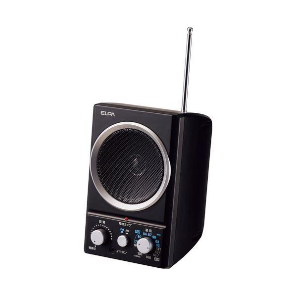 送料無料 まとめ 期間限定送料無料 朝日電器 AM FMスピーカーラジオ ×10セット ER-SP39F NEW売り切れる前に☆