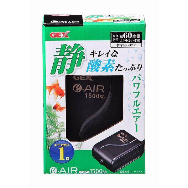 送料無料 (まとめ)e‐AIR 1500SB〔×5セット〕