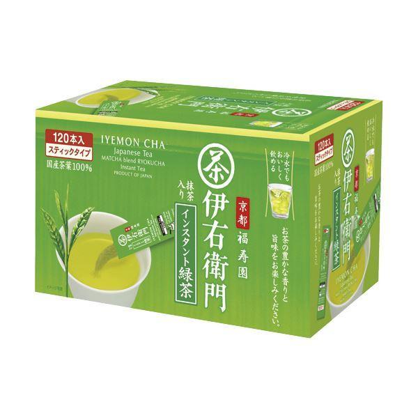 送料無料 宇治の露製茶 伊右衛門インスタント緑茶スティック 0.8g 1セット(600本:120本×5箱)
