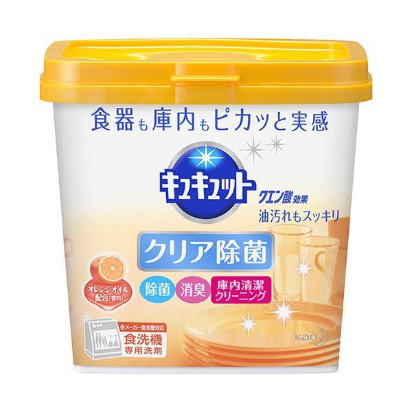送料無料 (まとめ)花王 食器洗い乾燥機専用キュキュットクエン酸効果 オレンジオイル配合 本体 680g 1個〔×10セット〕