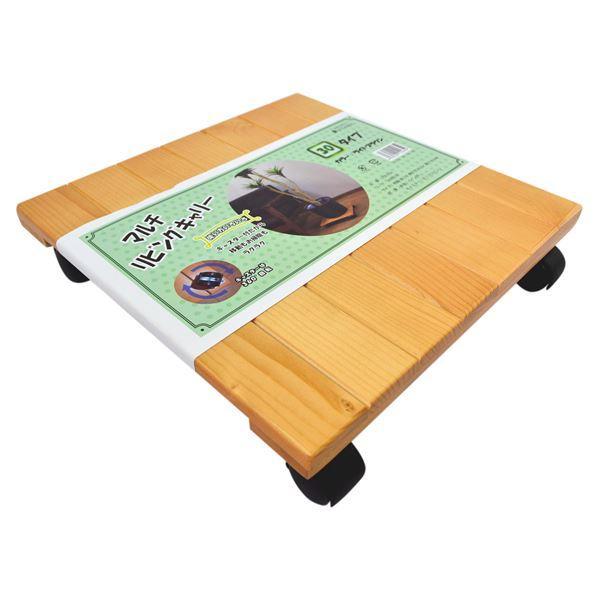 送料無料 キャスター付き 置台/花台 〔30×30cm ライトブラウン〕 木製 『マルチリビングキャリー』 完成品 〔リビング 押し入れ〕