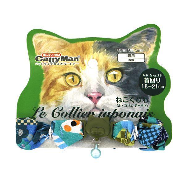 送料無料 (まとめ)キャティーマンLC312 ねこくびわ ル・コリエ ジャポネ シュシュ 福猫重ね〔×12セット〕