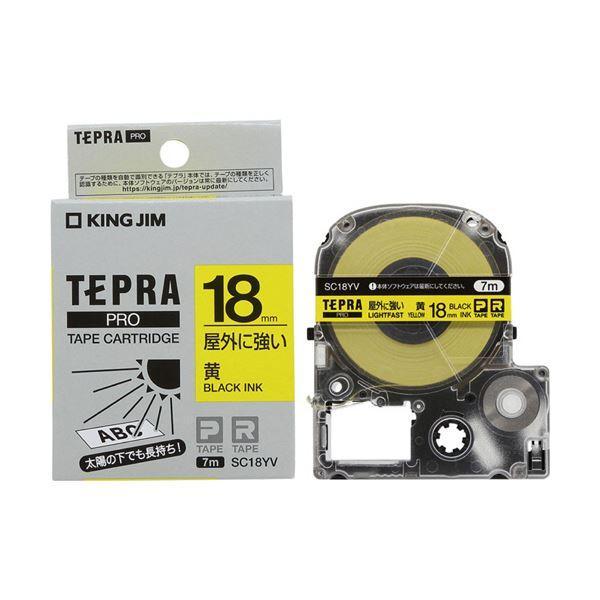 送料無料 (まとめ)キングジム テプラ PRO テープカートリッジ 屋外に強いラベル 18mm 黄/黒文字 SC18YV 1個 〔×3セット〕