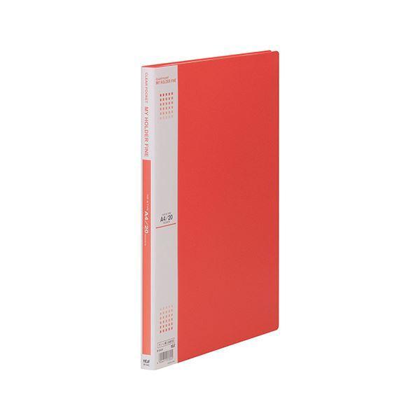 送料無料 (まとめ) テージー マイホルダーファイン A4タテ型 20ポケット 赤 〔×10セット〕