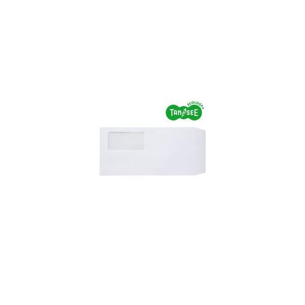 送料無料 TANOSEE 窓付封筒 長3 80g/m2 ホワイト 業務用パック 1箱(1000枚)