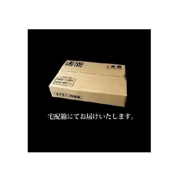 千葉県産 こしひかり 5kg バランスのとれたツヤ・粘り・甘みが特徴   豊かな自然で育まれた美味しいお米|mailife|04
