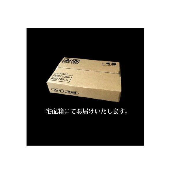 山梨県産  武川米 コシヒカリ  5kg  白米 通販 南アルプスの清流水で育った美味しいお米|mailife|05
