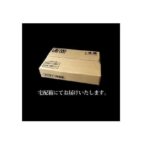 山梨県産  よんぱち米 (農林48号)10kg(5kg×2袋)   白米 通販 市場に流通しない、幻のお米 珍しいお米 レビューを書いて 送料無料|mailife|05