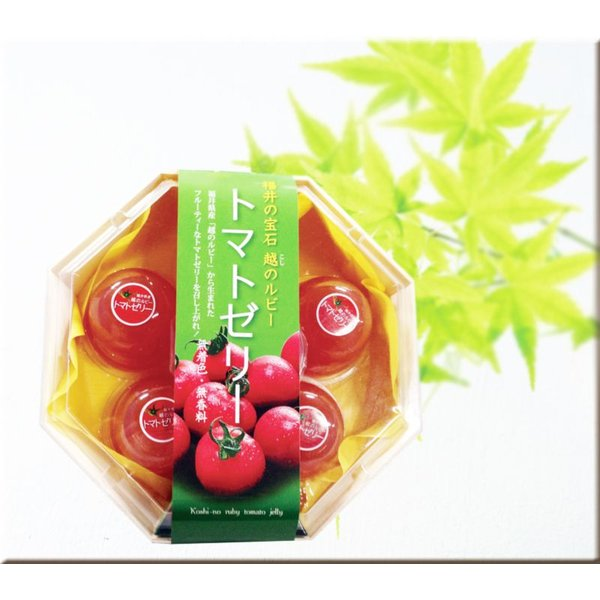 スイーツ 洋菓子 ゼリー トマト 越のルビーゼリー 6個入 福井県