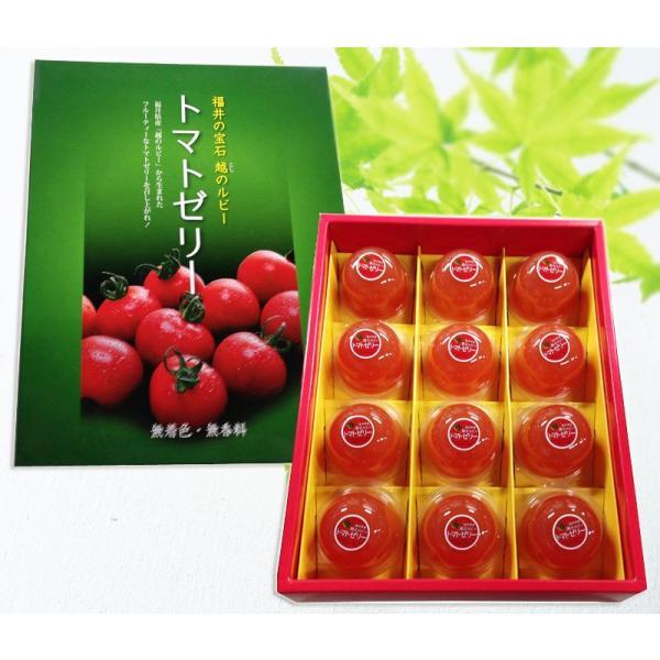 スイーツ 洋菓子 ゼリー ギフト トマト 越のルビーゼリー 12個入 福井県