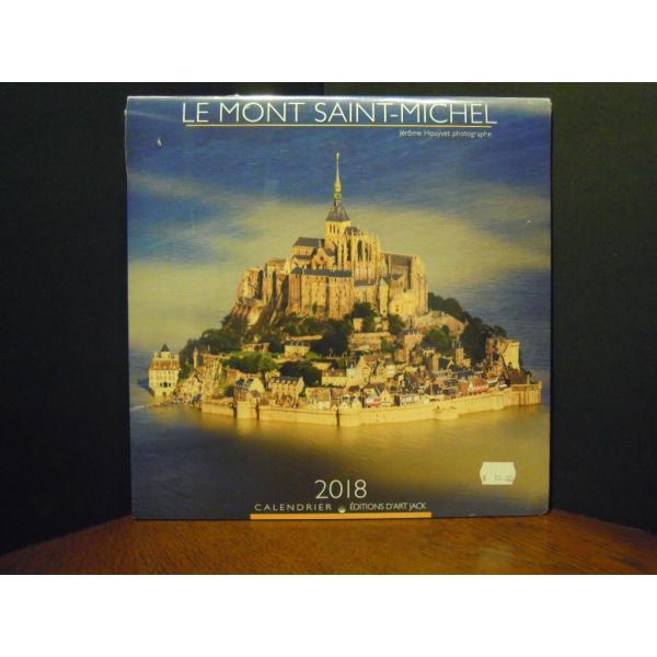 世界遺産 モンサンミシェル カレンダー 2018年版 Le Mont Saint-Michel Calendar