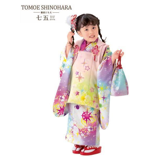 女の子3歳着物9点セット篠原ともえTS302 maisugata