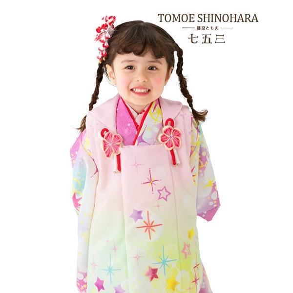 女の子3歳着物9点セット篠原ともえTS302 maisugata 02
