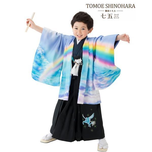 男の子5歳着物袴13点セット篠原ともえTS501|maisugata