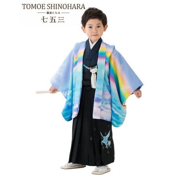 男の子5歳着物袴13点セット篠原ともえTS501|maisugata|02