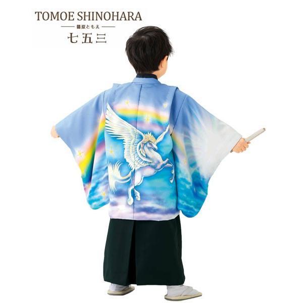 男の子5歳着物袴13点セット篠原ともえTS501|maisugata|03