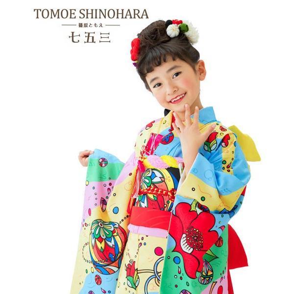 女の子7歳着物22点セット篠原ともえTS701|maisugata