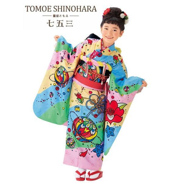 女の子7歳着物22点セット篠原ともえTS701|maisugata|02