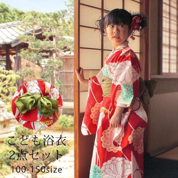 [キッズ]女の子ゆかたセット 菊 wko5 maisugata