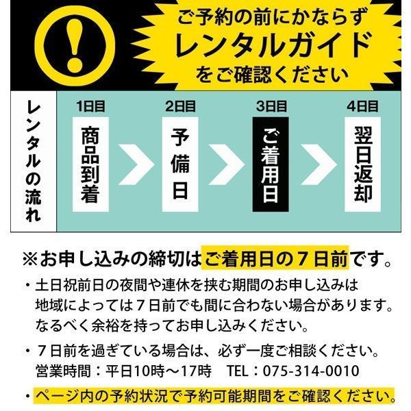 [レンタル]男の子お宮参り着物9点セットrboe06|maisugatarental|06