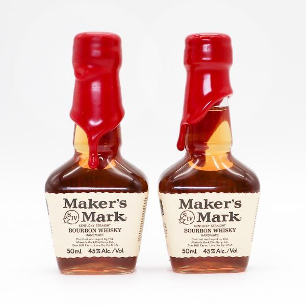 メーカーズマーク 50ml瓶 45% 2本セット|maizuru