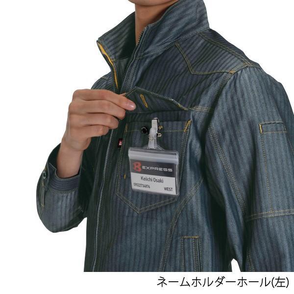 作業着 秋冬 ジャケット ユニセックス BURTLE バートル 1501 ワークジャケット 長袖 作業服 ワークウェア メンズ レディース おしゃれ かっこいい |majestextrade|11