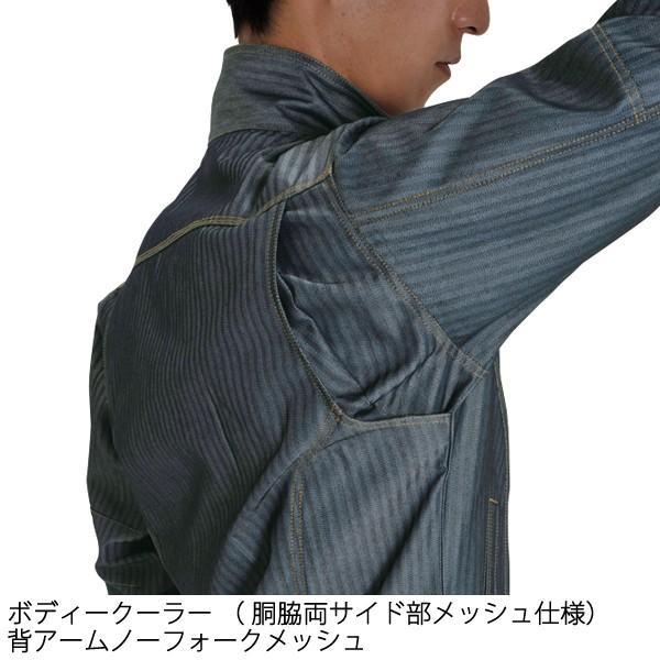 作業着 秋冬 ジャケット ユニセックス BURTLE バートル 1501 ワークジャケット 長袖 作業服 ワークウェア メンズ レディース おしゃれ かっこいい |majestextrade|12