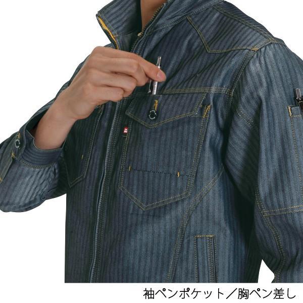 作業着 秋冬 ジャケット ユニセックス BURTLE バートル 1501 ワークジャケット 長袖 作業服 ワークウェア メンズ レディース おしゃれ かっこいい |majestextrade|13