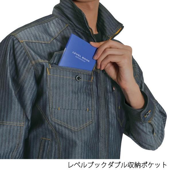 作業着 秋冬 ジャケット ユニセックス BURTLE バートル 1501 ワークジャケット 長袖 作業服 ワークウェア メンズ レディース おしゃれ かっこいい |majestextrade|10