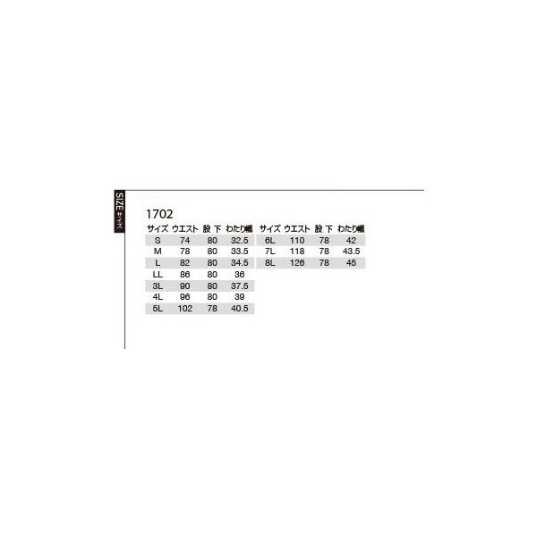 作業着 秋冬 カーゴパンツ 1702 BURTLE バートル 作業服 ワークウェア メンズ DIY お揃い  おしゃれ かっこいい もてる 制電 ワークパンツ 長ズボン|majestextrade|08