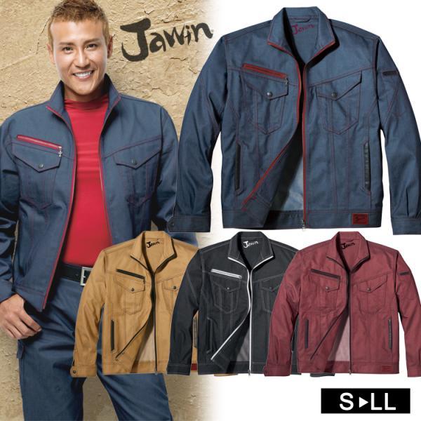 作業着 秋冬 Jawin ジャンパー ジャケット52400 作業服 ワークジャケット  ジャウィン 自重堂 おしゃれ かっこいい カジュアル ブルゾン ジャケット|majestextrade