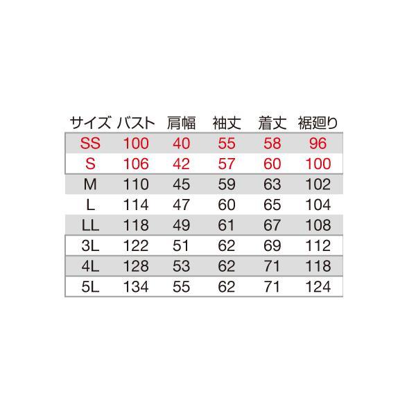 作業着 春夏 ワークウェア 男女兼用 ジャケット BURTLE バートル 5511 ユニセックス 長袖 作業服 かっこいい ブルゾン ワークジャケット|majestextrade|13