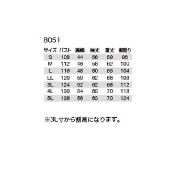 作業着 秋冬 ワークウェア BURTLE バートル ジャケット 8051 作業服 ワークジャケット DIY カジュアル おしゃれ かっこいい アウトドア ジャンパー|majestextrade|10