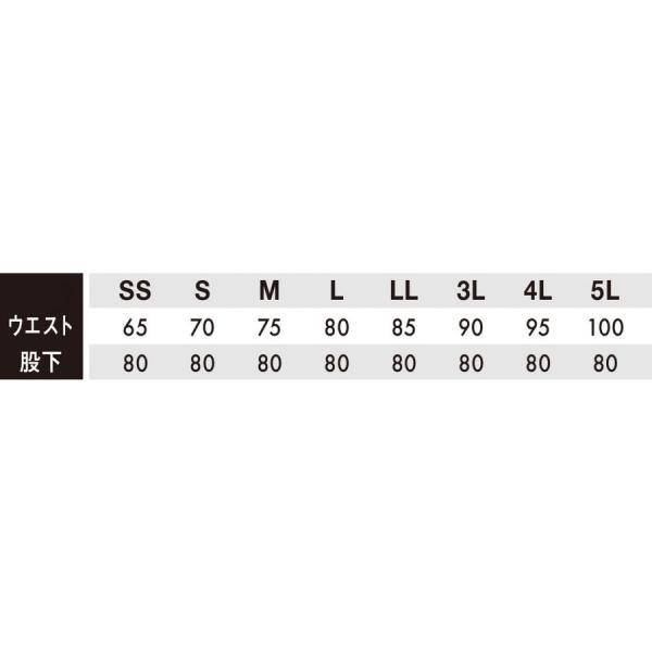 TSデザイン ストレッチ中綿キルティングカーゴパンツ 秋冬対応  846244 作業着 防寒 防風 アウトドア  かっこいい おしゃれ 防寒パンツ 作業服 ワークパンツ |majestextrade|13