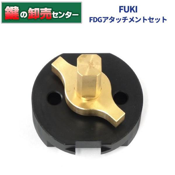 FUKI,フキ 39910548 FDGアタッチメントセット/DT40用(室外カードリーダー用)