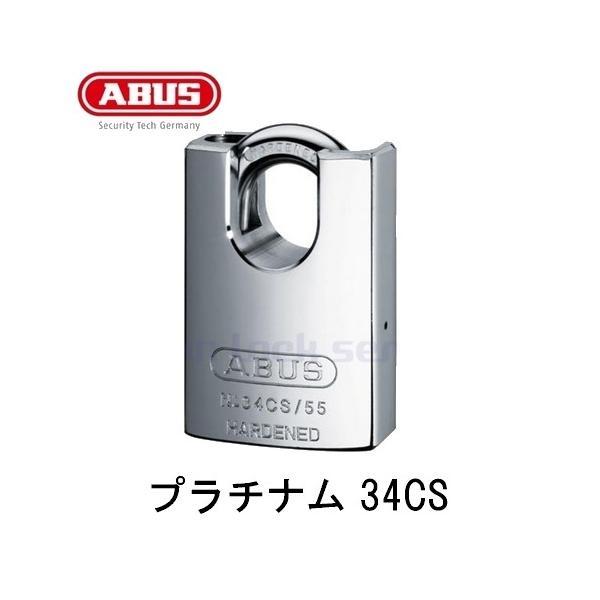 アバス,ABUS 南京錠 プラチナム 34CS/55
