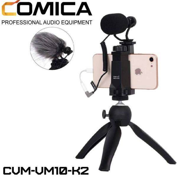 スマートフォンマイク COMICA CVM-VM10-K2ミニ三脚付き、ショットガンビデオカメラマイク iphone samsung用など スマートフォンカメラマン