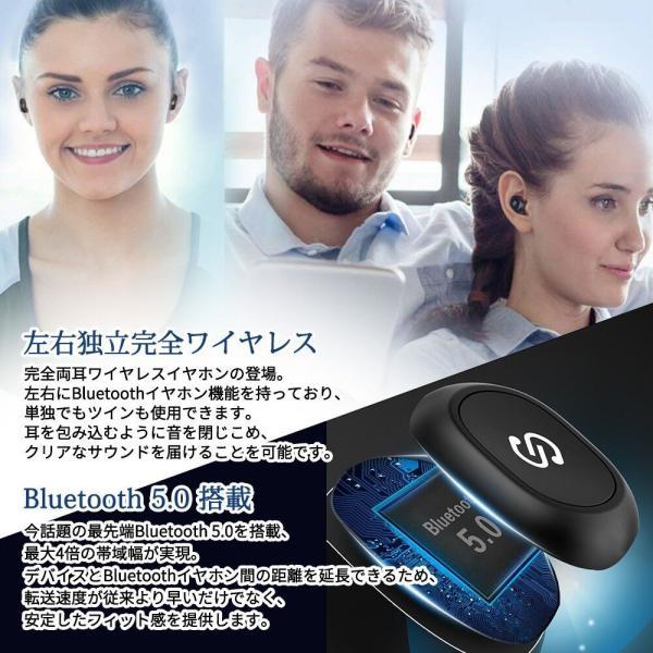 正規代理店 SoundPEATS サウンドピーツ Q32 Bluetooth イヤホン TWS Bluetooth 5.0 完全ワイヤレスイヤホン|makanainc|04