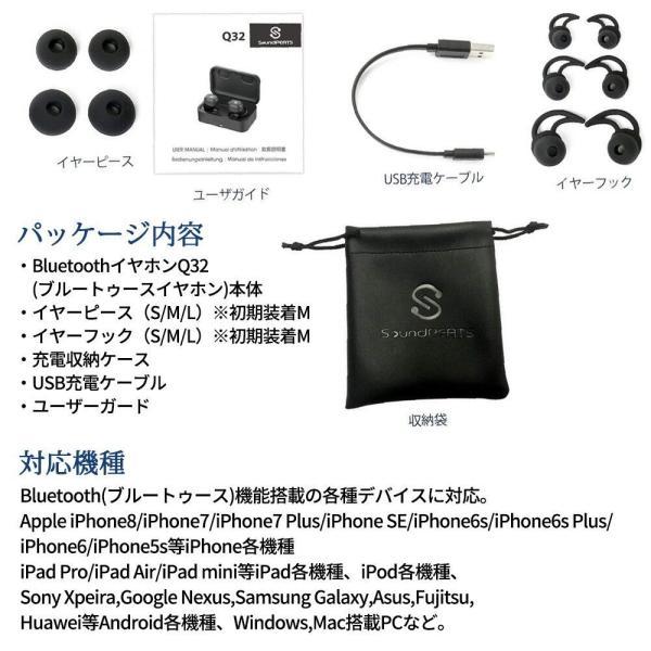 正規代理店 SoundPEATS サウンドピーツ Q32 Bluetooth イヤホン TWS Bluetooth 5.0 完全ワイヤレスイヤホン|makanainc|07