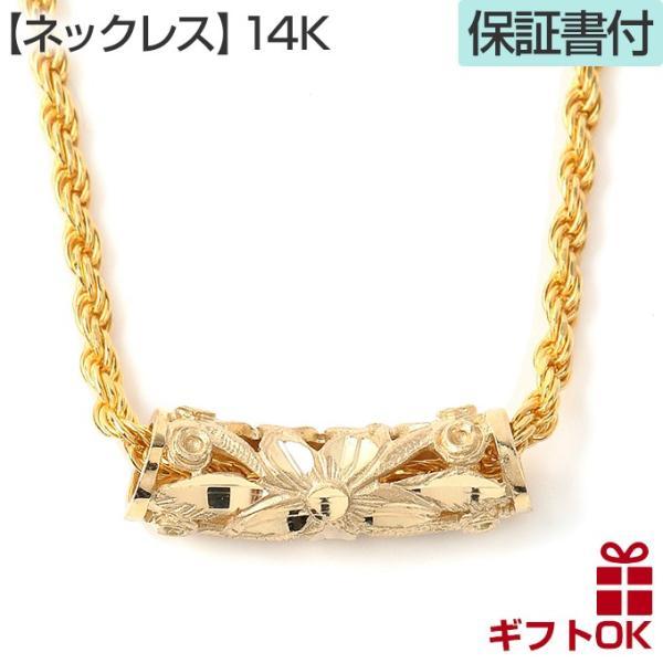 ハワイアンジュエリー jewelry チューブネックレス 14金 バレル プリンセスデザイン プルメリア 波|14K 金 誕生日