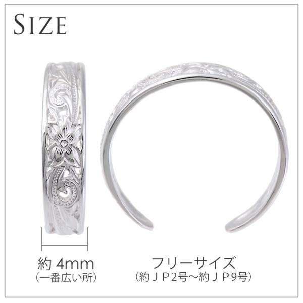 ハワイアンジュエリー ピンキーリング 指輪  トゥリング レディース シルバー925 スクロール柄 波柄 透かしデザイン プルメリア