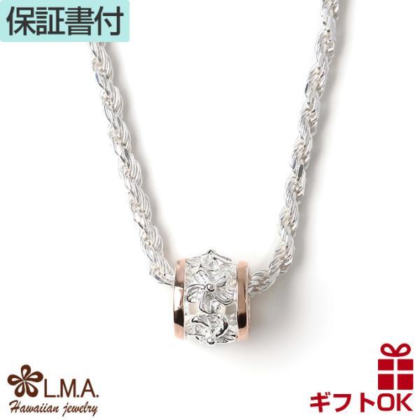 LMAハワイアンジュエリー jewelry_kt547