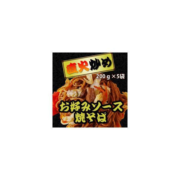 マルハニチロ食品) 直火炒めお好みソース焼そば 200g×5袋