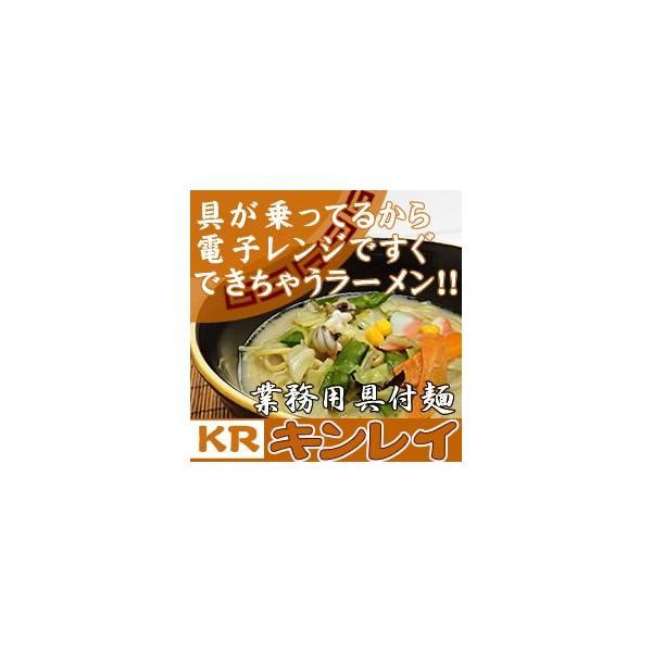 キンレイ 具付麺ちゃんぽんセット冷凍 260g