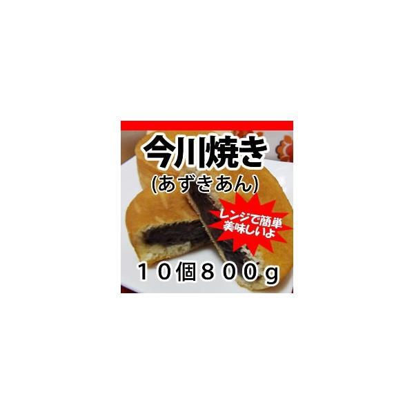 冷凍食品!ニチレイ) 今川焼き(あずきあん) 80g×10個入り
