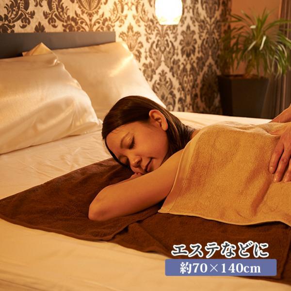 整体用・エステサロン用バスタオル 業務用タオル 卸対応 耐洗濯 長持ち 短パイル 薄め 縫製 ベッド用 スレン染め 色あせしない|makasetaro