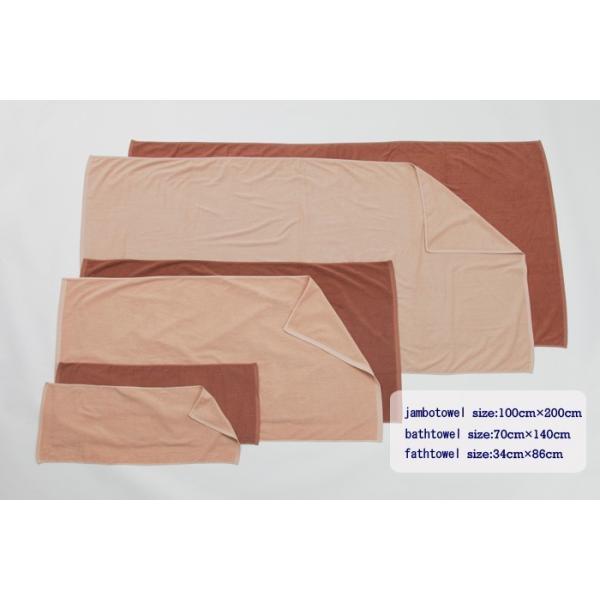 整体用・エステサロン用バスタオル 業務用タオル 卸対応 耐洗濯 長持ち 短パイル 薄め 縫製 ベッド用 スレン染め 色あせしない|makasetaro|02