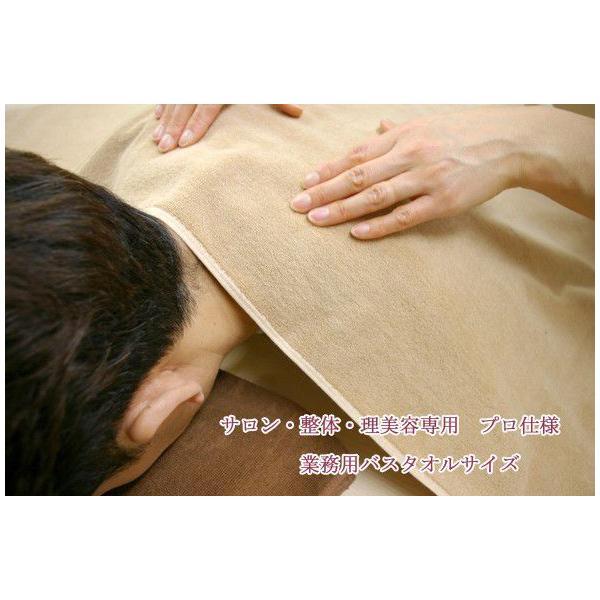 整体用・エステサロン用バスタオル 業務用タオル 卸対応 耐洗濯 長持ち 短パイル 薄め 縫製 ベッド用 スレン染め 色あせしない|makasetaro|04