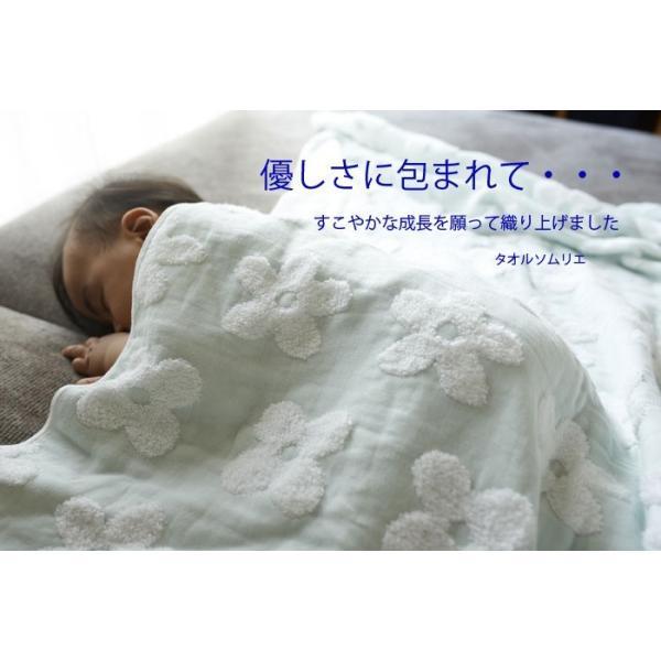 今治タオル (ポア)バスタオル おくるみ 赤ちゃんタオルケット 出産祝い お風呂 風呂 バスタイム 贈り物 お祝い プレゼント ギフト ふかふか かわいい ベビー|makasetaro|02